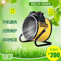 電暖風機小面積供暖 電熱風機