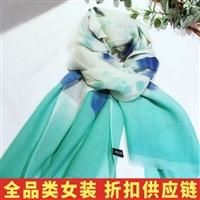 广州品牌披肩 羊绒围巾 丝巾品牌折扣女装 品牌折扣女装库存尾货