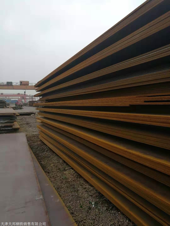 武钢产HG70高强度钢板/HG70高强板现货