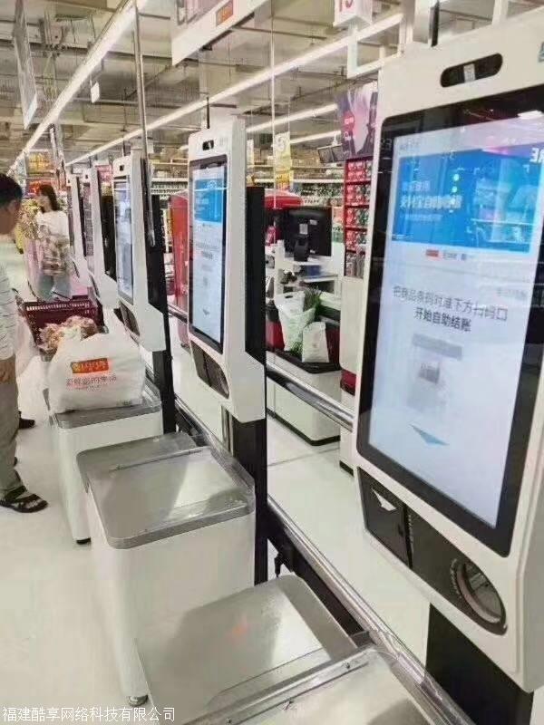 大兴安岭微信刷脸支付指定服务商刷脸支付招地推团队