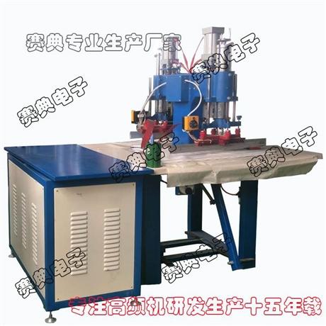 厂家直销 软膜天花焊接机 高周波软膜扣边条烫边焊缝机