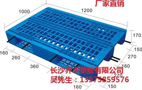 长沙1200*1000*150mm塑料托盘厂家,长沙川字型托盘厂家,网格托盘