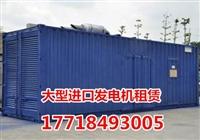 高邑柴油发电机维修提供临时用电