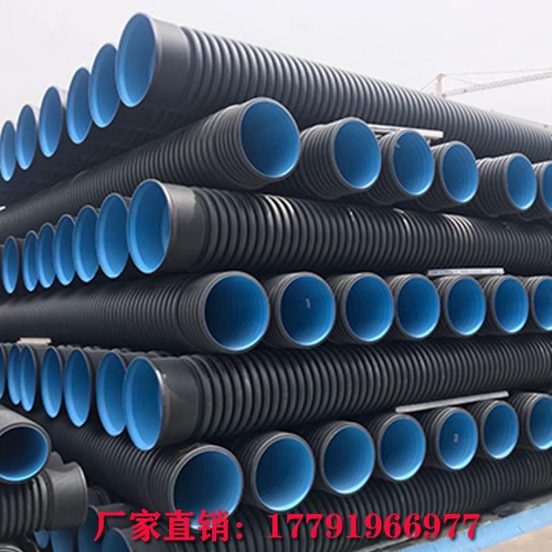HDPE双壁波纹管 大口径排污管 国家标准双壁波纹管厂家直销