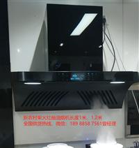 益陽婁底邵陽株洲柴火灶抽油煙機1米吸油煙機側吸1.2米抽油煙機廠