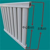 長春市暖氣片 XDGZT2-5025鋼二柱暖氣片 XDGZDP8050散熱器