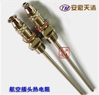 WZP-260 269 270 280温度计厂家供应