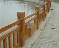 水泥仿木欄桿制作施工