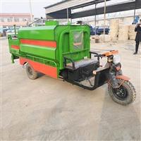 工程三轮洒水车 小型电动洒水车 山东洒水车厂家
