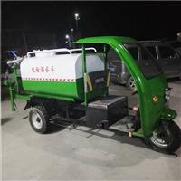 山东洒水车厂家 小型三轮洒水车 2吨电动洒水车 现车出售