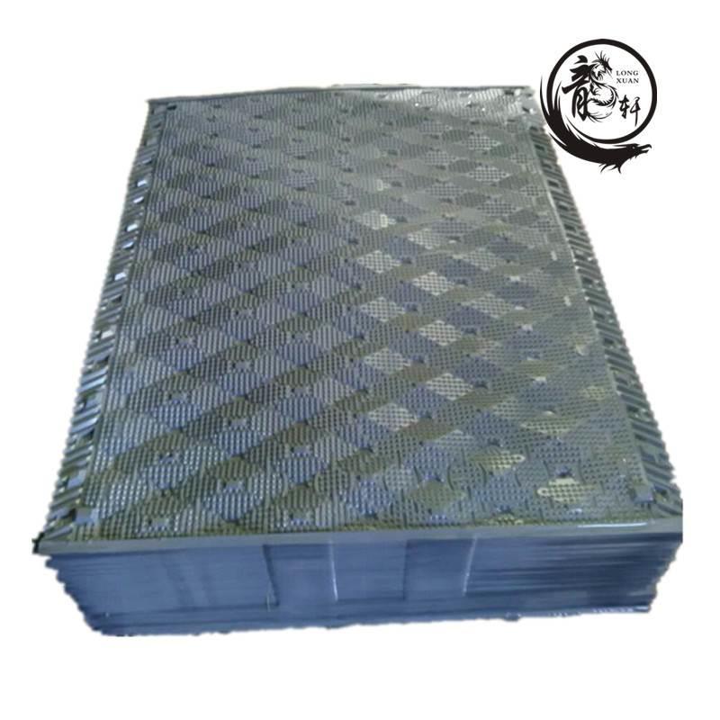 陕西斯频德冷却塔填料 方形冷却塔填料黑色PVC材质 河北龙轩