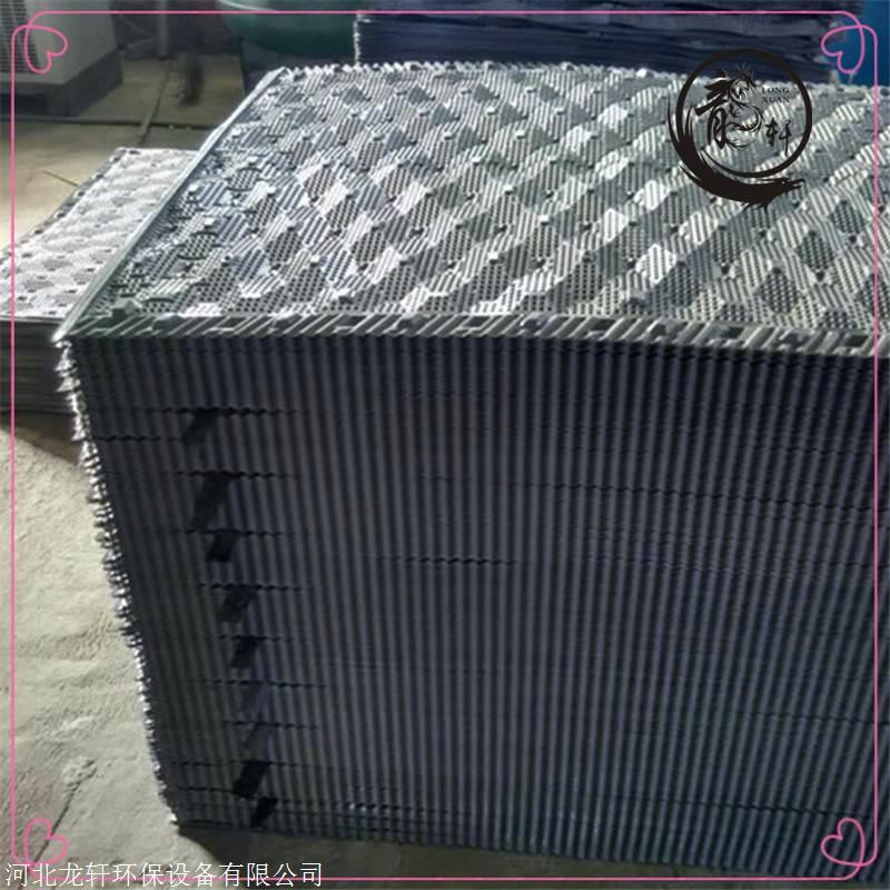 山西斯频德冷却塔填料 方形冷却塔填料灰色PVC材质 河北龙轩