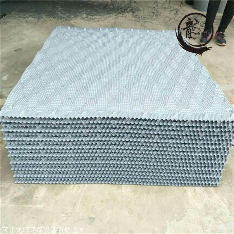 山西斯频德冷却塔填料 方形冷却塔填料黑色PVC材质 河北龙轩