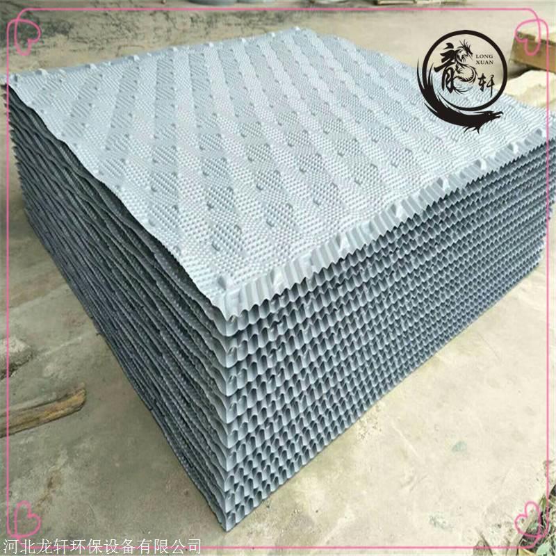 山西斯频德冷却塔填料 方形冷却塔填料可悬挂 河北龙轩