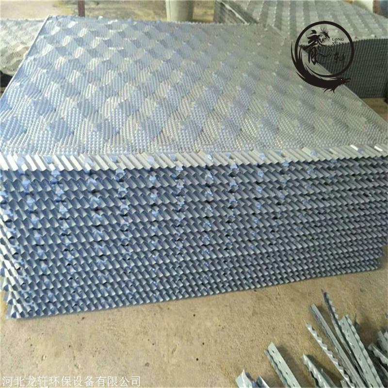 陕西斯频德冷却塔填料 方形冷却塔填料灰色PVC材质 河北龙轩