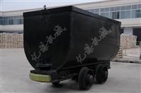固定式礦車型號  固定式礦車價格  固定式礦車供應