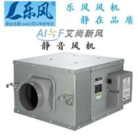 湖南樂風靜音風機LFJ10A-10