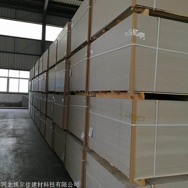 埃尔佳植物纤维水泥板 贵阳8mm植物纤维水泥板厂家批发
