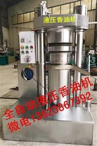 液压香油机8公斤,芝麻电炒锅,菜籽电加热炒锅,花生滚筒电炒锅