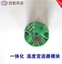 K型热电偶型號,Pt100热电阻模块供应