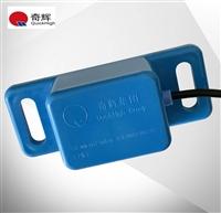 奇輝有源磁鋼 有源磁鋼 車輪傳感器 無源磁鋼升級 鐵路信息化