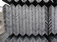 貴州角鋼直供廠家  角鋼報價