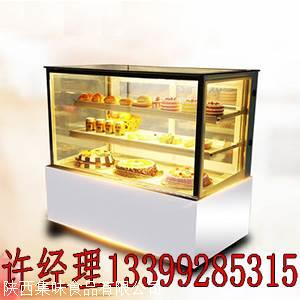 西安浩博蛋糕展示柜 西安蛋糕展示柜品牌