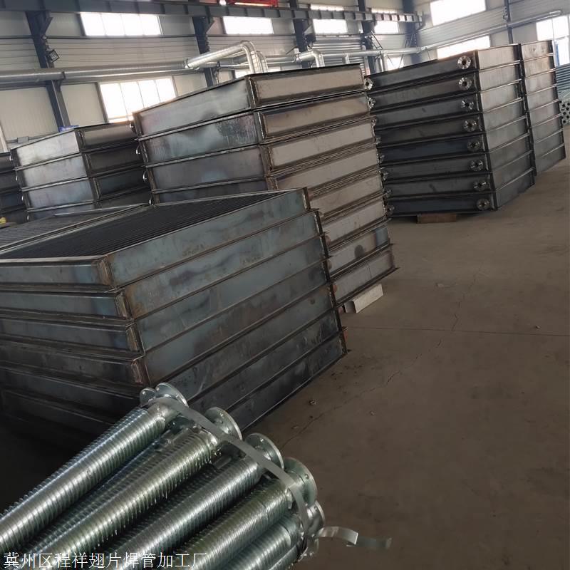 工业散热器 蒸汽型翅片管散热器公司地址