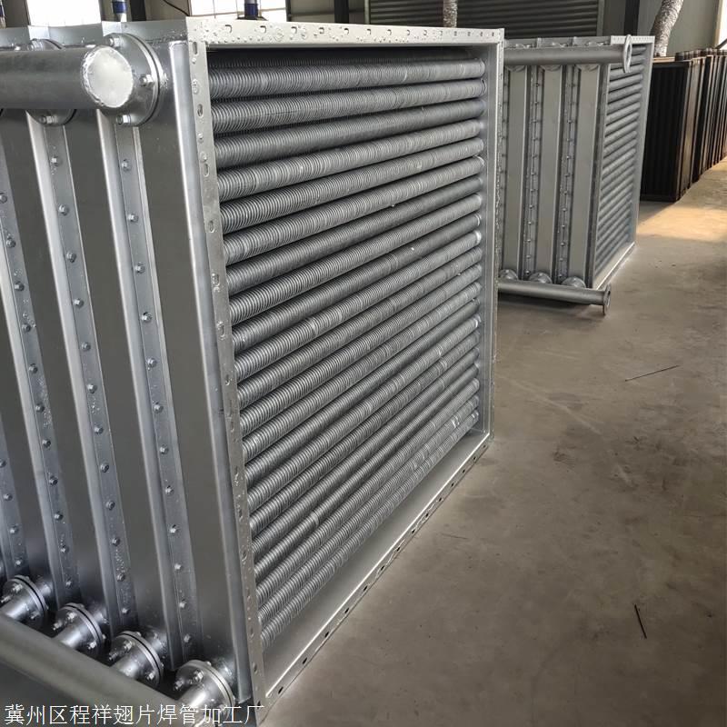 高频焊翅片管散热器 烘干bckbet下载用散热器经销商