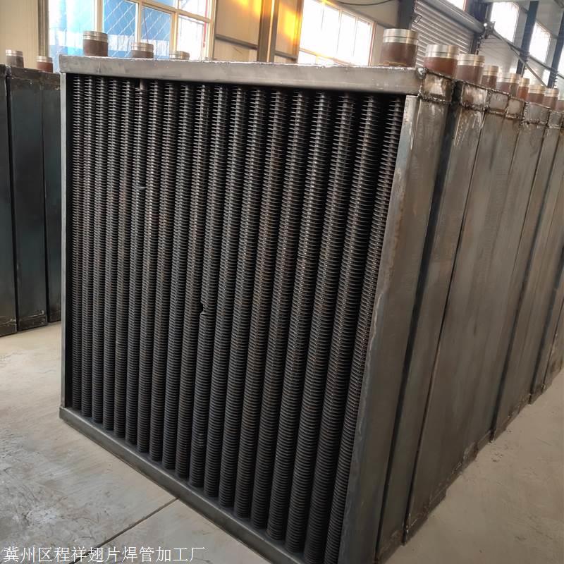 山东 工业散热器 翅片管散热器种类齐全