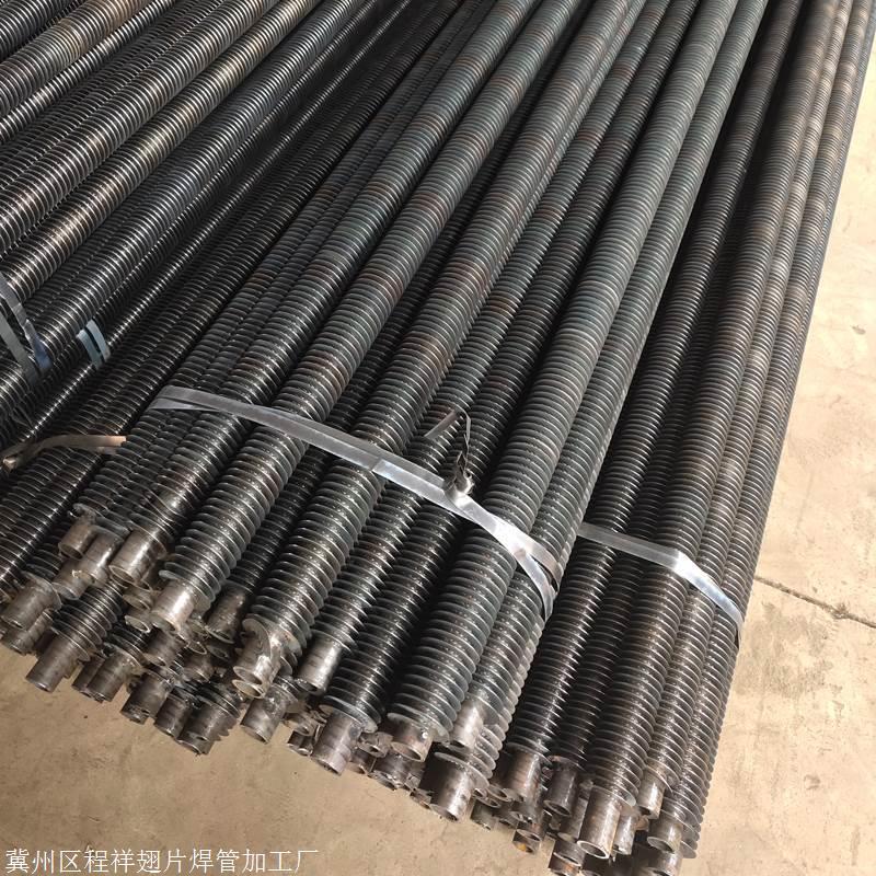 湖北锅炉用翅片管 低价批发