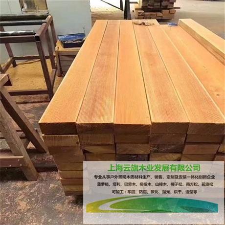 红柳桉户外木地板 黄柳桉 柳桉防腐木批发加工 黄柳桉木花架定尺
