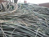 青岡黃銅回收紫銅回收電線電纜回收