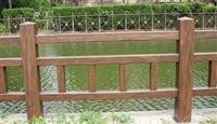 麗水水泥仿木欄桿