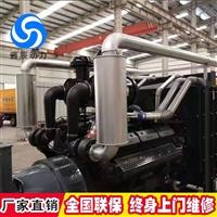 100KW发电机组 柴油发电机 100KW柴油发电机组