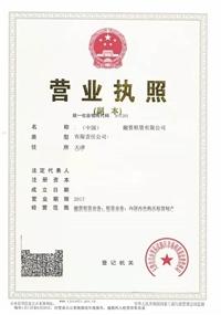 北京保险代理保险经纪