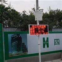 SLFW-YC01贝塔在线扬尘监测价格