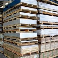 氧化铝6151-T6铝板 6151-T651铝板