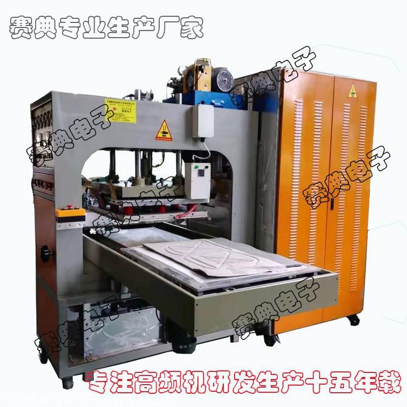 充气床垫焊接机,PVC/TPU高频热合机 汽车门板压痕热合机