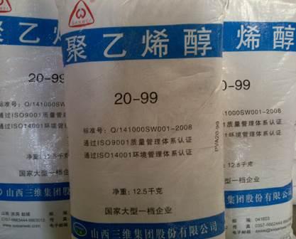 东方回收滤饼价格收购过期油漆