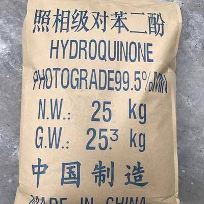 回收促进剂行情宣武区回收橙花醇