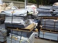 廣州市ctp版專業高價回收公司