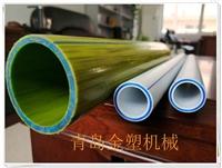 pe管材生產線 pe管生產線 pe管機械