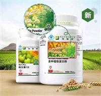 深圳福田安利店鋪地址在哪里 福田安利蛋白質粉在哪里買