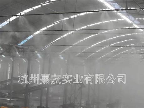 工厂喷雾降尘设备