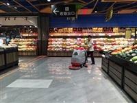 超市适用的北海洗地机介绍