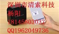 兄弟多功能藍牙PC標簽機PT-P710BT