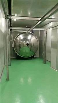 二手8平方上海凍富龍凍干機出售二手0.5平方醫藥凍干機
