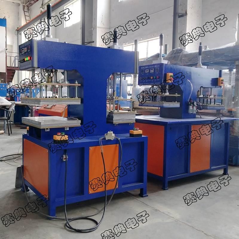 赛典凹凸压花机制造厂家 面料3d凹凸压花机 服饰压标机
