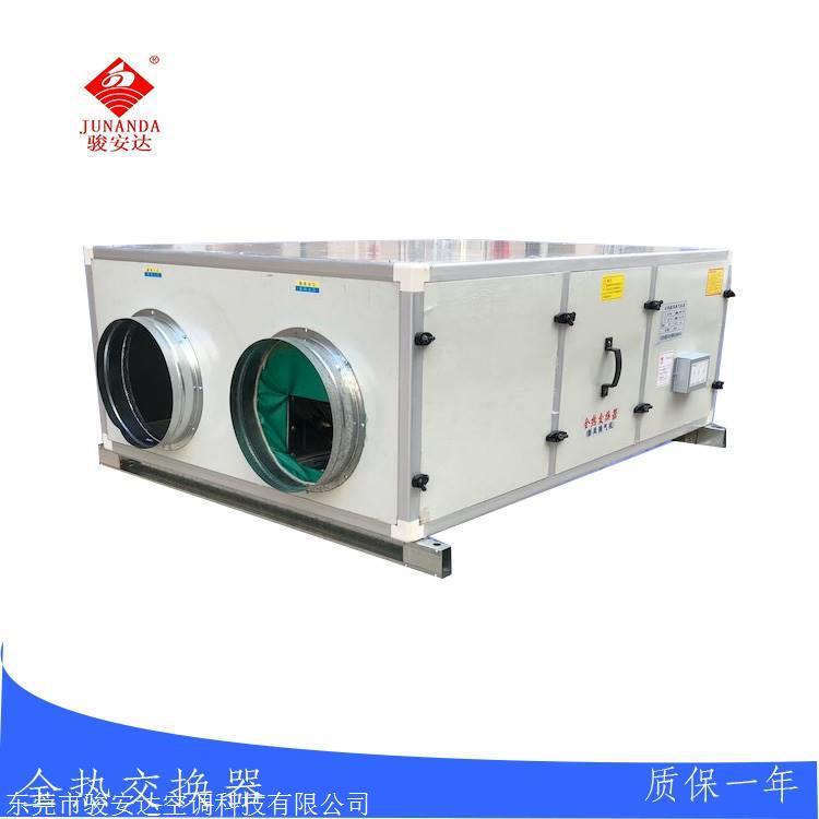 深圳管道式新风机  冷冻水新风机双向换热器厂家